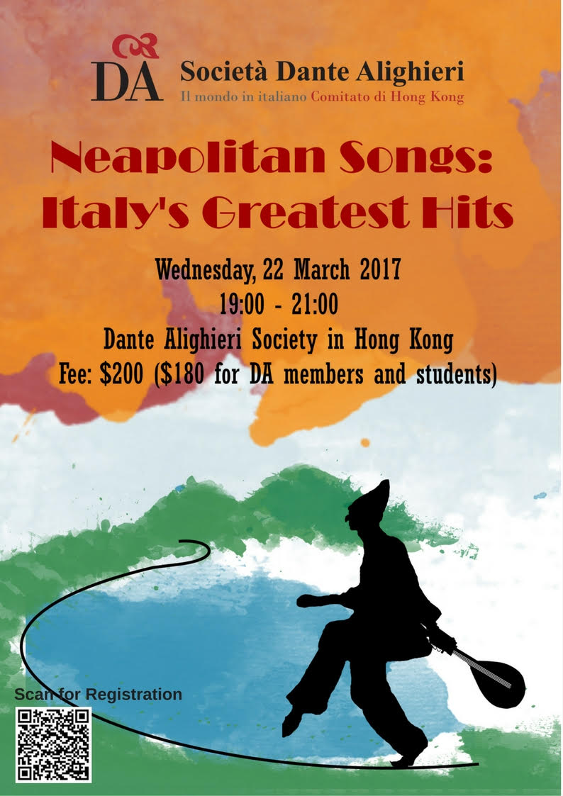 Neapolitan Song Workshop on 22 MAR 2017